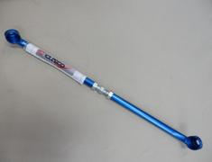 230 485 A - Nissan - Skyline - HCR32 - 2WD - 22mm