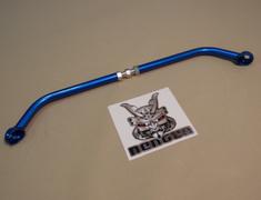 232 485 A - Nissan - Skyline R33/R34 2WD