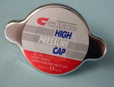 180SX - RS13 - Type A High Pressure Radiator Cap - 00B 050 A13