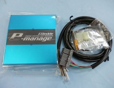 Nissan - 15500510 - E Manage unit