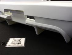 Skyline GT-R - BNR32 - Rear Bumper - Construction: FRP - Colour: Unpainted - BNR32-RB