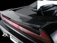 NSX - NA1 - 2 Point Kit: Rear Wing with CFRP Flap + Rear Inner Spoiler - Construction: FRP/CFRP - Colour: Unpainted - NSX-2PK