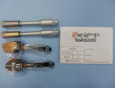 IFAC04001 Ikeya Formula - Tie Rod