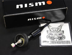 Skyline - R33 GTS-t S1 - ECR33 - Type: Solid Shifter - Shorter: 10% - 32839-RN590