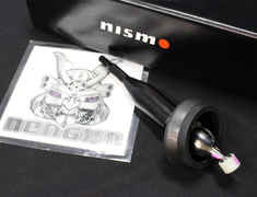 Skyline - R32 GTR - BNR32 - Type: Solid Shifter - Shorter: 10% - 32839-RN595