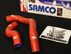 Samco - Radiator Hoses - Skyline - BNR34