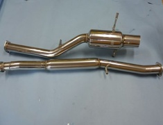 MS3070 Subaru - Imprezza - GDA/GDB - EJ20T - JDM Small Cat - Pipe Size 80mm - Tail 114.3mm - 2 Piece