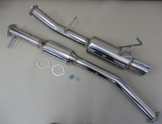 MN3050 BCNR33 Nissan - Skyline - BCNR33 - RB26DETT - NUR-R - Pipe Size 80mm - Tip 114.3mm - 2 Peices