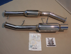 MN3060 S14 Nissan - Silvia - S14 - SR20DET - 93/10-99/01 - NUR-R - Pipe Size 80mm - Tail 114.3mm - 2