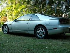 Nissan - OEM Parts - 300ZX Twin Turbo - Z32