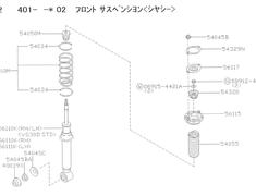 Fairlady Z - Z32 - Strut Mounting Insulator (x1) - Category: Chassis - 54320 - 54320-33P20