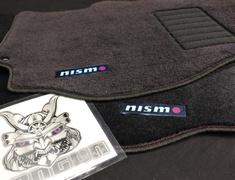 Nismo - Floor Mats