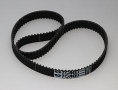 Cedric/Gloria - Y34 - Type: Timing Belt - 151051