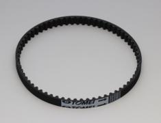 Galant VR-4 - E39A - Type: Balancer Belt - 154101