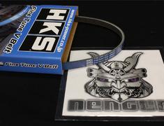 24996-AK004 Nissan Skyline GTR R33/R34 V-Belt (Fan)(4PK875)