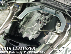 Sard - Sports Catalyzer - Z34