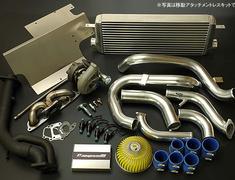 Greddy - Turbo Kit - Bolt On