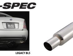 Blitz - NUR-Spec Exhaust