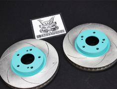 Skyline GT-R - BNR32 - Coated - Type: Front - Size: 296x32mm - SPPN104-S6