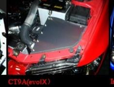 APEXi - Aluminum Induction Box