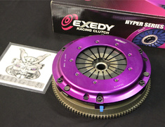 Silvia - S14 S1 - NH01SD - Nissan Silvia S14 SR20DET (Flywheel Included)