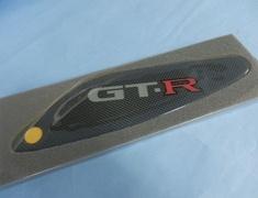 99993-RN595 Nissan BCNR33 RB26DETT (GTR Logo)