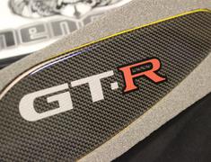 Skyline GT-R - BCNR33 - 99993-RN595 - Nissan BCNR33 RB26DETT (GTR Logo)