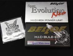 SE Neo (HID Bulb kit + Power Unit)