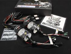 AMC401 HID Bulb kit H1 Spark White  6000K
