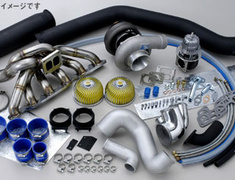 Greddy - Turbo Kit - Nissan Silvia - External Waste