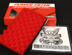 Monster Sport - Power Filter 2