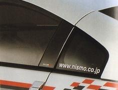 Nismo - Carbon Pillar Garnish for 350Z