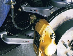 Nismo - Suspension Link & Bush Parts - GT-R - BNR32