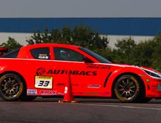 Rays Engineering - VOLK Racing - CE28N