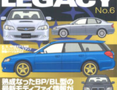 Hyper REV - SUBARU LEGACY No6 Vol 106