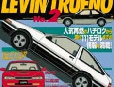 Hyper REV - TOYOTA Levin/Trueno No2 Vol 48