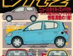 Vitz - SCP10 - TOYOTA Vitz Vol 47