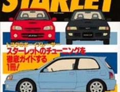 Starlet - EP82 - TOYOTA Starlet Vol 44 - Vol 44