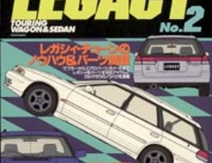 Hyper REV - SUBARU Legacy No2 TouringWagon/sedan Vol 24