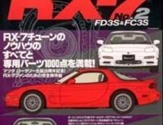 Hyper REV - MAZDA RX-7 No 2 Vol 23