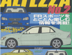 Hyper REV - TOYOTA Altezza No2 Vol 64
