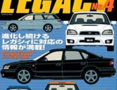 Hyper REV - SUBARU Legacy No4 Vol 65