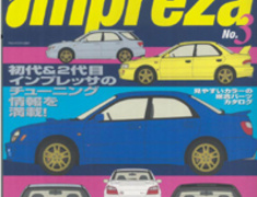 Hyper REV - SUBARU Impreza No3 Vol 59
