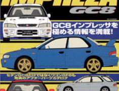 Hyper REV - SUBARU Impreza GC8 Vol 74