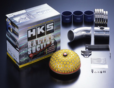 HKS - Racing Suction Kit - Reloaded