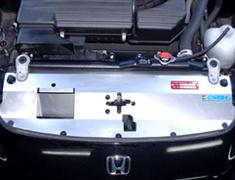 Carbing - Radiator Cooling Plate - Honda