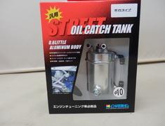 - 206 010 2 - Oil Catch Tank 0.6 Oil Catch Tank 10mm - Nipples Parallel