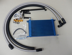Silvia - S14 S1 - 12024610 - Nissan - Silvia S14/15 - In Front Of Radiator - NS1310G