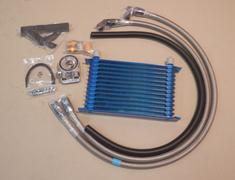 12024629 Nissan - Skyline ER34 - Front Radiator - NS1310G