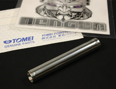Tomei - EAI Joint Pipe